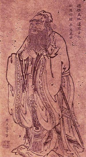 Confucius_Tang_Dynasty (via Wikipedia)