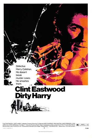 Dirty_harry (via Wikipedia)