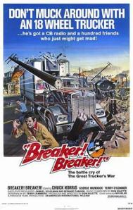 Breaker_breaker (via Wikipedia)