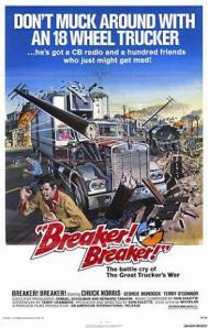 Breaker_breaker (via Wikipedia)